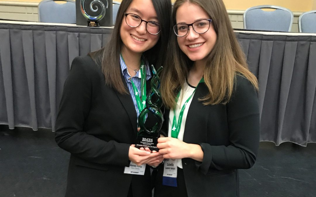 UCLA Biomedical Engineering Society was awarded the Commendable Achievement Award by the Student Affairs Subcommittee of BMES